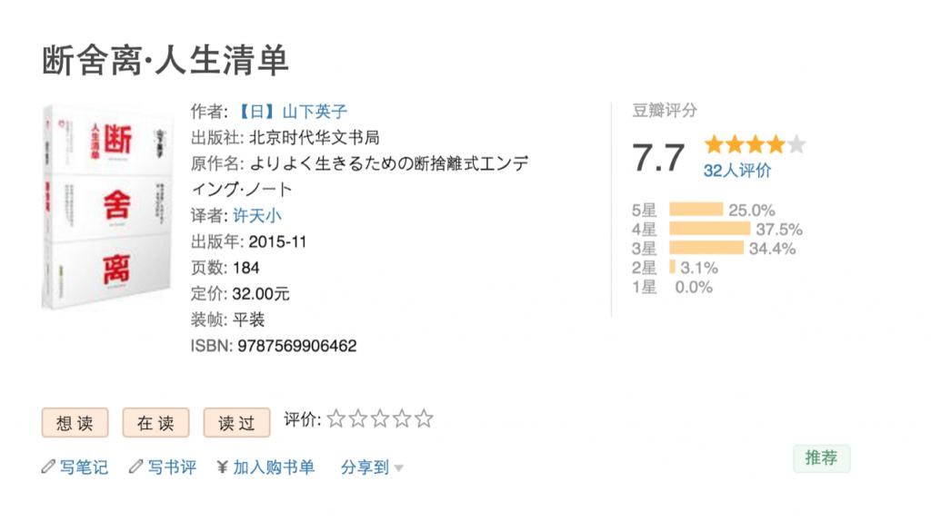 屏幕快照 2016-05-01 17.42.30