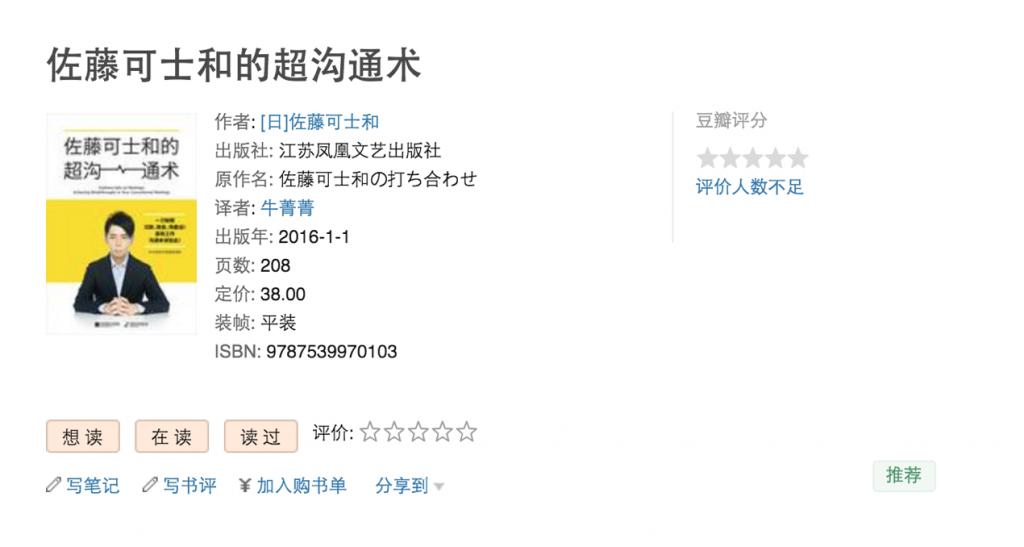 屏幕快照 2016-05-01 17.42.58